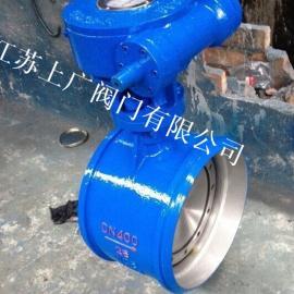 焊接硬密封蝶阀D363H-16C