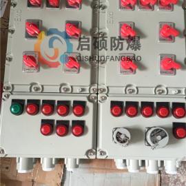 BXX52-4K/125防爆�源�z修插座箱