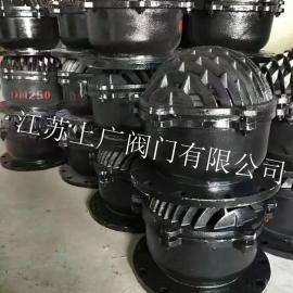 铸铁法兰底阀H42X-10