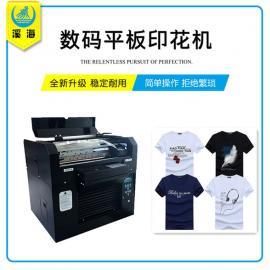 厂家直销高速数码直喷印花机 T恤打印机 服装印花机