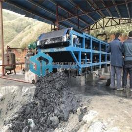 洗沙场污水处理设备 洗沙厂污泥脱水机 带式真空过滤机 水衡环保