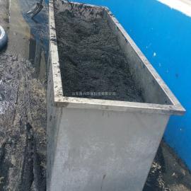 厌氧颗粒污泥