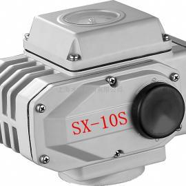 SX-10S开关型电动执行器/阀门电动执行机构