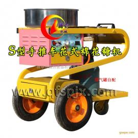 新s型手推车彩色花式棉花糖机,能放煤气罐的小车棉花糖机