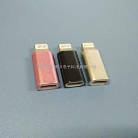 iPhone转接头(micro母座转苹果公头)IP公头转mk母座 铝合金壳
