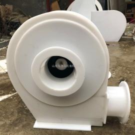 9-26-4A防腐风机/塑料离心风机/山东华博风机有限公司
