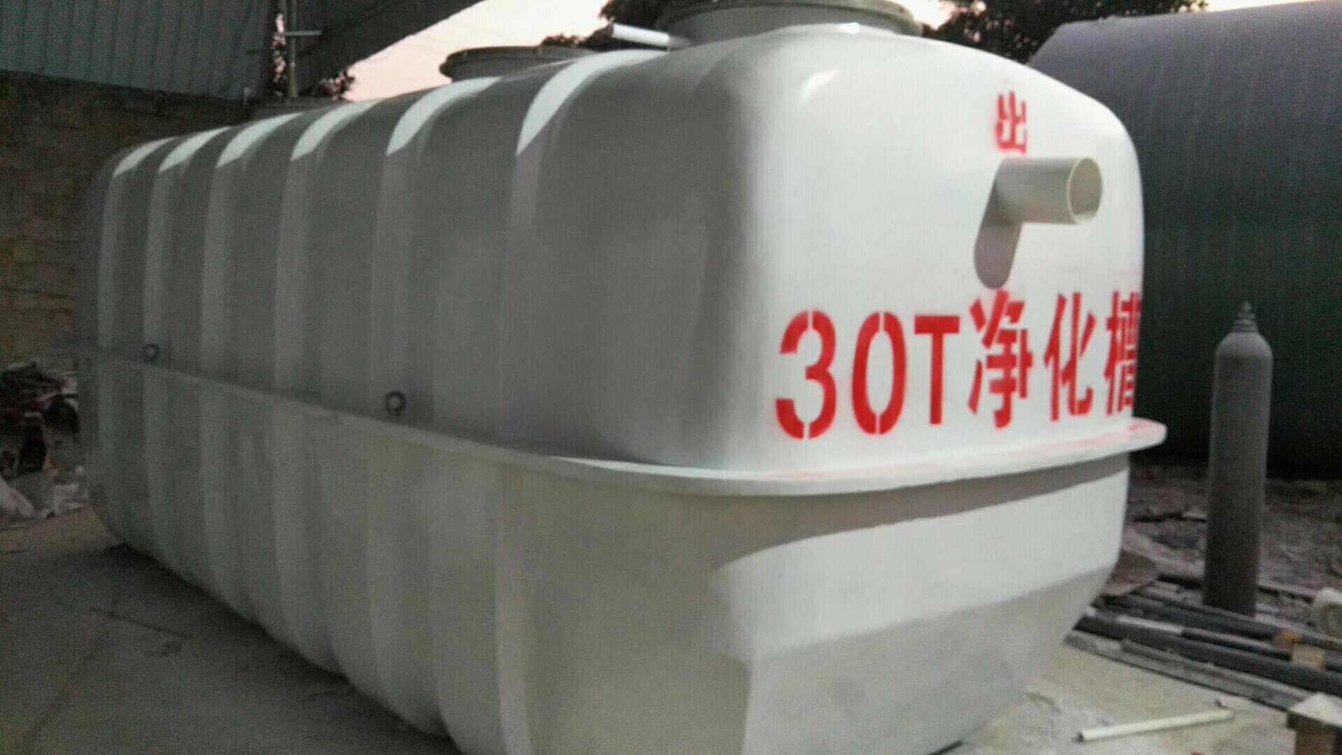 广西玻璃钢成型一体化污水处理设备
