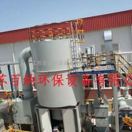 江苏百纳 旋转式蓄热焚烧炉RRTO 涂布废气高效、节能处理装置工程