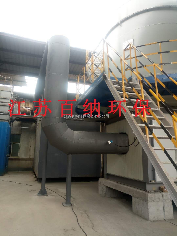 江苏百纳 旋转式蓄热焚烧炉RRTO 涂布废气节能、高效处理装置