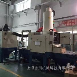 锯条喷砂机机器