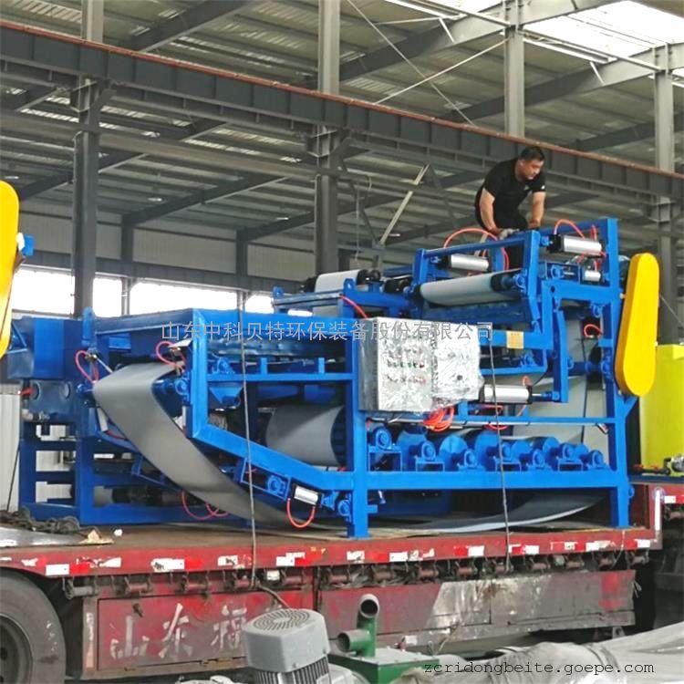 含沙污泥脱水机 中科贝特专业带式污泥压滤机厂家 脱水量大