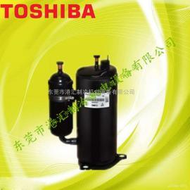 全新原装东芝转子式制冷压缩机 PH330X2CS-8KUC3 2P匹空调配件
