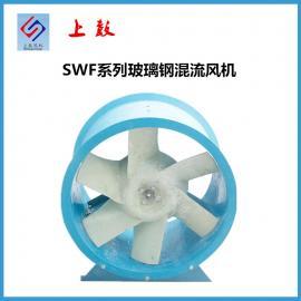 5.5# 防爆玻璃钢混流风机 耐酸碱防腐通风机 双速 8/6.5KW