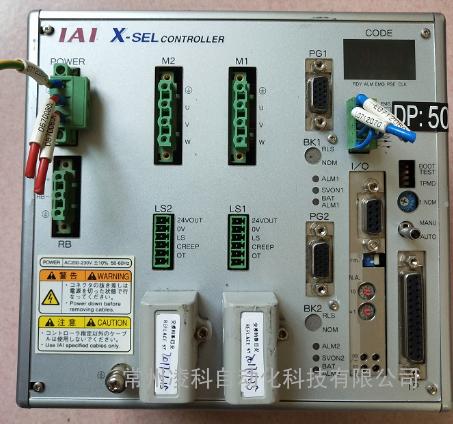 IAI伺服驱动器维修