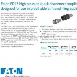 FD17-1003-04-04伊顿接头国外货源可以提供报关单原产地证明