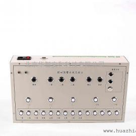 华智 四路语音报警发布主机 HZ-WJ110Z