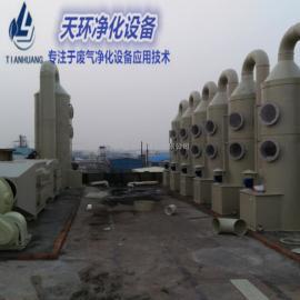 六安废气处理工程优质商家