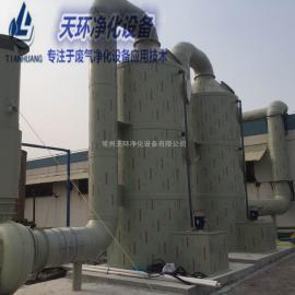 台州有机废气处理工程公司咨询热线