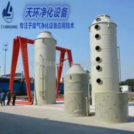 北京铸造厂边角料处理专人中心