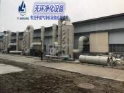 淮北废气处理吸附报价分析