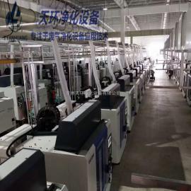 废气处理设备生产厂家直销