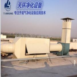 淮北电镀废气处理设备材质放心