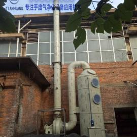 宁波污水废气处理设备放心合作