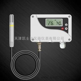KT303F分体带探头温湿度传感器/变送器