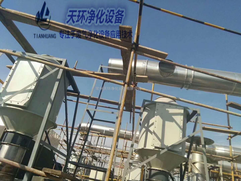 镇江废气处理工程质量稳定