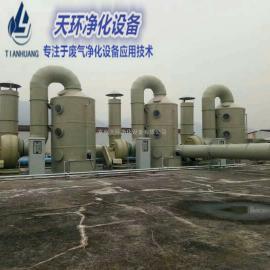 泰州高温有机废气处理现场指导