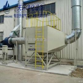 常州工业废气处理方案现场指导