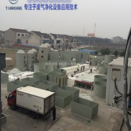苏州工厂废气处理方案免费咨询更多详情