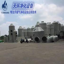 无锡工厂废气处理设备价格在线咨询