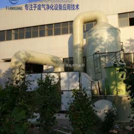 泰州江苏废气处理厂家达到国家排放标准