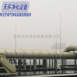 上海尾气净化器免费咨询更多详情