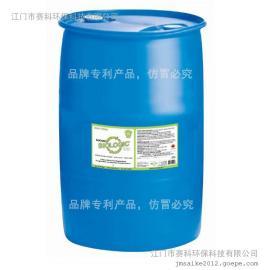 白乐洁污水处理效率提升