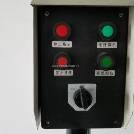 ZHC330-A2D2L 两钮两灯立式防爆防腐塑壳操作柱/三防塑壳操作柱