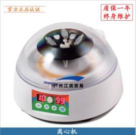 湖南恒诺 MiniStar 12K 高速常温离心机 12000转微型离心机