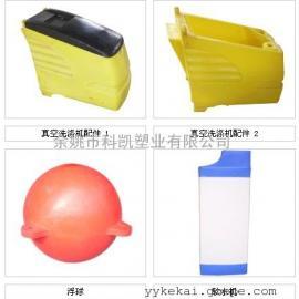 塑料球滚塑定制加工厂 球形滚塑模具开发公司