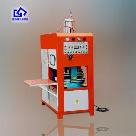 高周波PETG高频吸塑熔断机