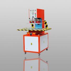高周波塑料焊接机设备厂家