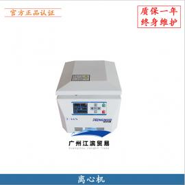 供应 恒诺 2-16N 高速常温离心机 台式高速离心机
