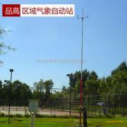 品高PG-610 区域自动气象站