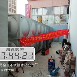 全富牌 深圳不锈钢生活水箱 深圳华为基地水箱供应商 消防水箱