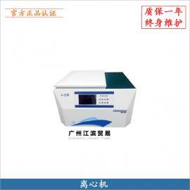 湖南恒诺 4-20R 高速离心机 医用高低速离心机 大型台式离心机