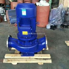 给水循环铸铁离心泵ISG125-250B-37KW扬程60米管道式离心泵厂家