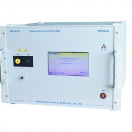 普锐马10KA冲击电流发生器/IEC61000-4-5