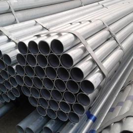 昆明焊管价格-昆明焊管价格多少钱一吨