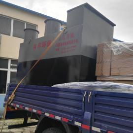 高浓度废水处理设备装置
