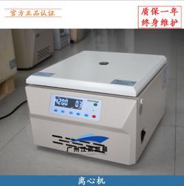 供应湖南恒诺 3-5W 台式低速常温离心机 医院用离心机